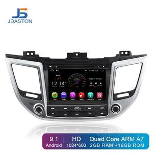 JDASTON Android 9.1 Car DVD Pl