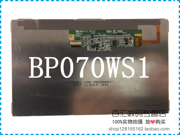 P1000 P6200 LCD screen HV070WS1-100 LCD screen