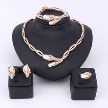 Жемчужные Бусы, ювелирные изделия с кристаллами, наборы для женщин, изысканные аксессуары, свадебное ожерелье, браслет, серьги, кольцо, ювелирный набор