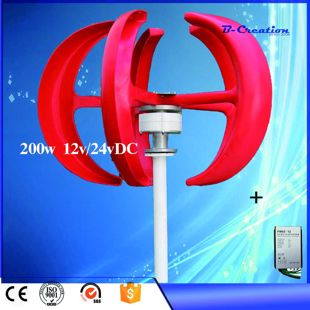 New Arrival 200W 24V Vertical Wind Turbine Generator, 5PCS Blades Wind Turbine, 2M/S Low Start Up Wind Speed for Home Use 200w 12v or 24v s series vertical axis wind turbine generator start up with 13m s 10 baldes permanent magnet generator
