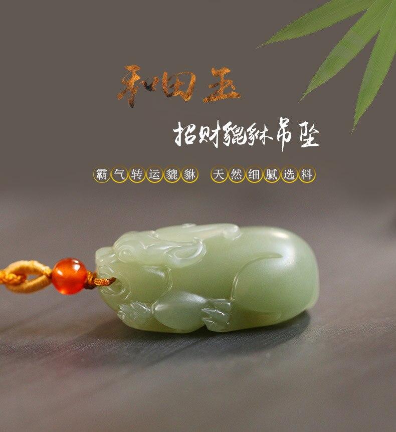 Хотан Ю зеленый белый Ю кулон с мужской и женский кулон сертификат/