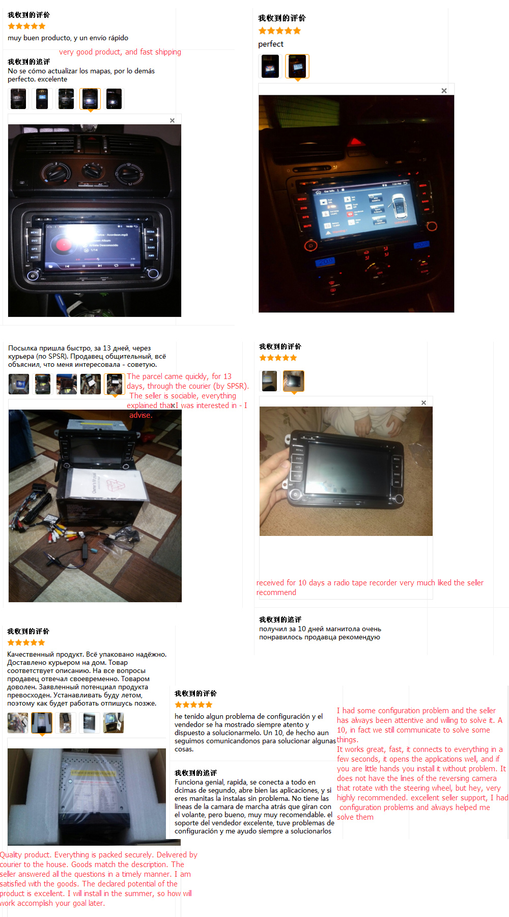 For GPS Android JETTA 31