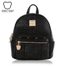 Высокое качество женщины рюкзак моды мини сумки для женщин топ-ручка рюкзак для девочек