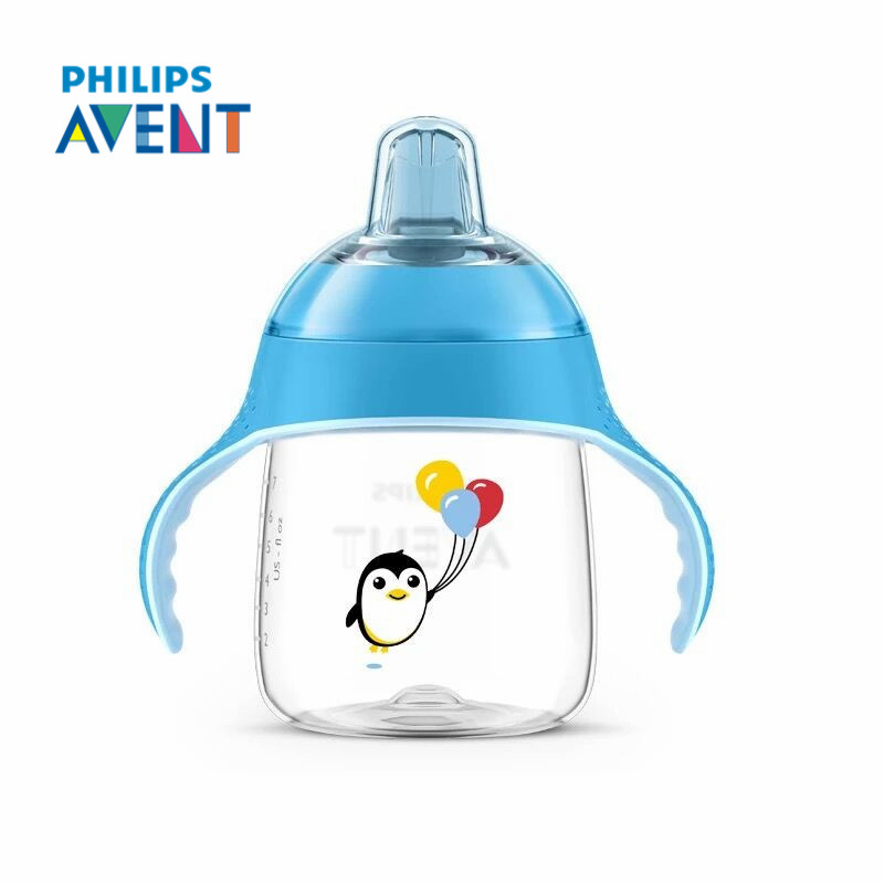 Avent 260ml 200ml Bpa Free Cartoon Soft Spout Cups With