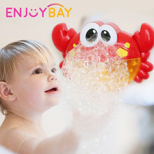 Enjoybay Cute Crab Bath Toy Kids Bubble Maker Music Soap Machine Automatic Bubble Maker Swimming Bathtub Bathroom Toys for Baby