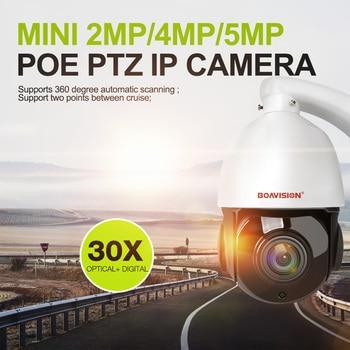 1080P 2MP PTZ IP Camera POE 30X ZOOM Waterproof 4MP 5MP Mini Speed Dome Camera Outdoor H.264 IR 50M CCTV Security Camera 48V POE 1
