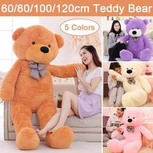 60CM to 200CM cheap giant unstuffed empty teddy bear bearskin coat soft big skin shell Semi-finished plush toys soft kid doll цена в Москве и Питере