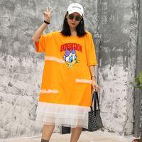 Thai street brand 2019 cartoon letter printed short sleeved T shirt female long section loose mesh stitching dress summer