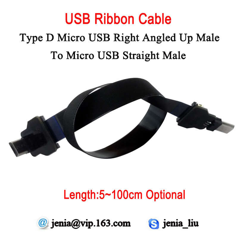 5CM~100CM Flexible Metal USB Soft Cable Micro Up Angled Male To Micro Straight Male Ffc Ultra Thin Ribbon Cable