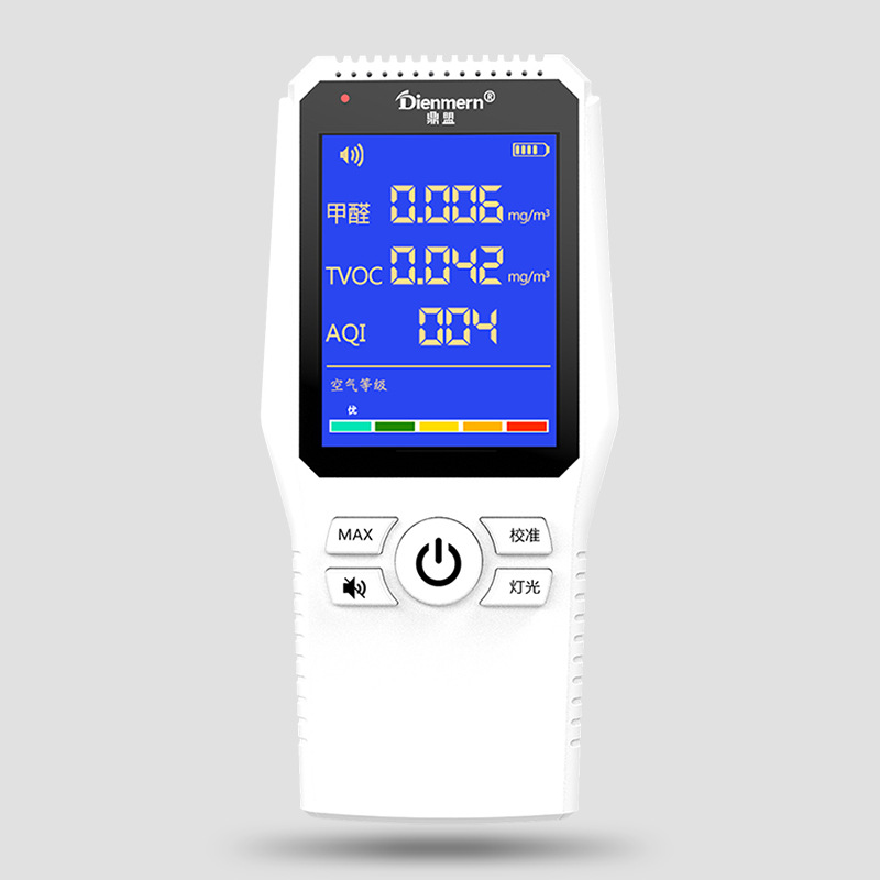 Formaldehyde Tester Detector Air Quality Detector Portable DM105D White Gas Analyzer AQI HCHO TVOC Multi-function Gas Detector free shipping portable formaldehyde indoor air pollutants tvoc detector from ohmeka