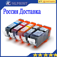 5pcs Set Compatible Ink Cartridge Canon PGI 425 CLI 426 For CANON PIXMA IP4840 IP4940 IX6540