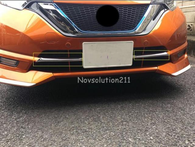 Auto Accessiores Car Front Bottom Grill Grille Trim Cover Trim For Nissan note e Power 2017 Car styling 2pcs ABS Chrome car styling for ford ecosport 2013 2014 2015 2016 abs chrome bottom grille cover frame car racing grills trim auto accessories