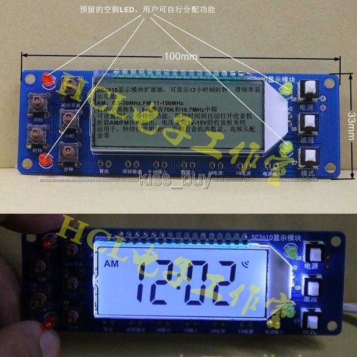 SC3610 Часы Будильник FM 11 150 мГц AM 0,5 30 мГц частотный дисплей модульные часы управление радио