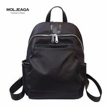 Moljeaga 2017 Повседневная Путешествия женщин сумки модные простые водонепроницаемый нейлон рюкзак унисекс школьные сумки Дамы Повседневная Сумка