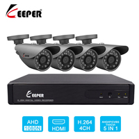 Keeper CCTV 4CH 1080P AHD Camera Kit P2P HDMI H. 264 DVR Video Surveillance System Waterproof Outdoor Security Camera Kit