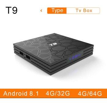 ТВ коробка T9 Декодер каналов кабельного телевидения ТВ коробка Android 9,0 4 Гб Оперативная память 32 GB/64 GB с двумя камерами, процессор Rockchip RK3328 1080 P 4 K проигрыватель Google outube ТВ коробка pk мини ТВ коробка