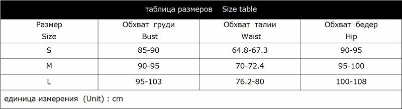 jumsuit size chart one piece catsuits activewear fitness gear brazilian style (2)
