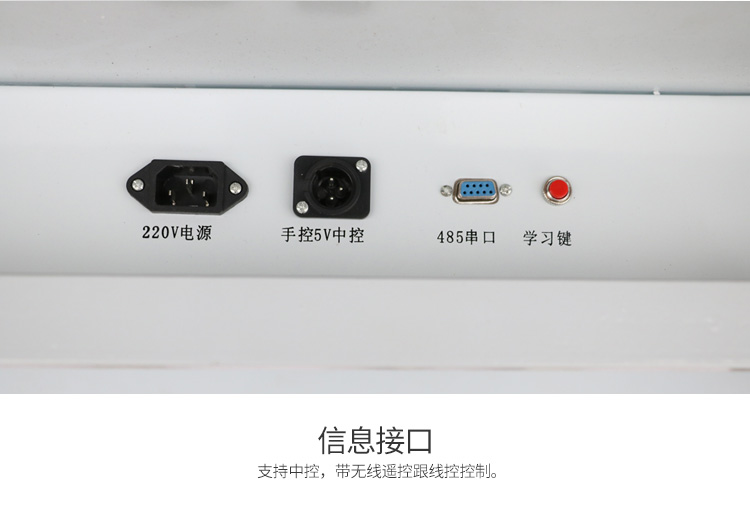 tv lift control