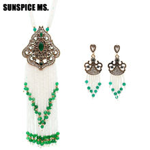 New Turkish Women Seed Bead Long Necklace Dangle Earring Jewelry Sets Antique GoldColor Resin Flower India Bohemia Ethnic Bijoux(China)