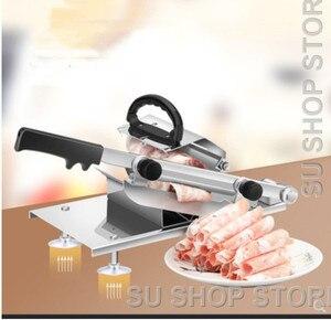 Image 4 - التلقائي تغذية اللحوم لحم الضأن تقطيع المنزل آلة اللحوم التجارية الدهون الماشية لحم الضأن لفة مفرمة اللحم المجمد التخطيط
