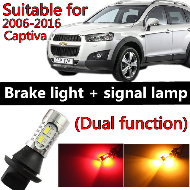 For Chevrolet Captiva Accessories 2008 2016 Led Light Bulb Tail