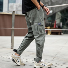 Fashion Streetwear Men Jeans Army Green Military Harem Trousers Big Pocket Cargo Pants Slack Bottom Hip Hop Joggers Pants Men(China)