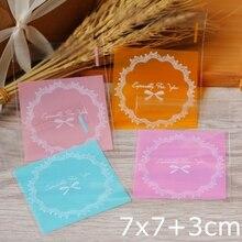 Samll четыре цвета кружева самозапечатывающийся Упаковочные пакеты, печенье, закуски, вечерние, сувениры, подарок, свадебный пластиковый пакет 7x7 см 100 шт/партия