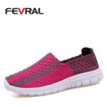 FEVRAL Woman Breathable Hand-Woven Loafers Ladies Elegant Lightweight Wovening Shoes Woman Slip-On Moccasin Women Casual Shoes(China)