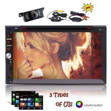 EinCar Wireless Rear Camera 7″ 2Din Touchscreen in Dash Bluetooth Car Stereo Automotive DVD Player 1080P Video Audio Head Unit
