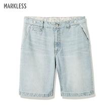 Markless ретро джинсовые шорты мужские летние из чистого хлопка тонкие повседневные пляжные шорты-бермуды masculina мужские полосатые джинсовые шорты DKA7924M