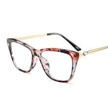 0711d1cfd2e SOLO TU Trend Retro Oversized Women Men Rhinestone Legs Eyewear Frame  Optical Eyeglasses Computer Glasses Spectacle Frame Oculos