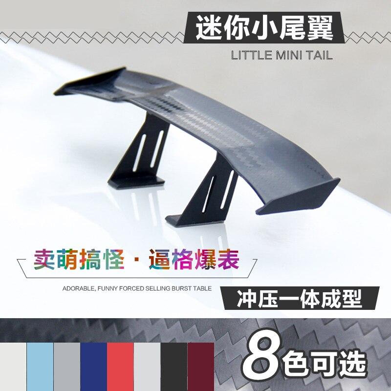 Universal Auto Mini Spoiler Flügel Kleine Modell GT Carbon Faser Ohne Perforation Schwanz Dekoration Auto Zubehör Auto-styling