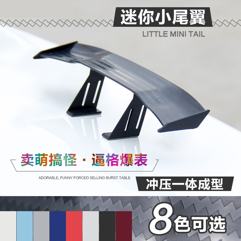 Universal Mini coche alerón ala pequeño modelo GT fibra de carbono sin perforación Tail decoración Auto accesorios Car-styling