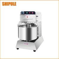 Shipule 20l чаша из нержавеющей стали Кухня двойной Скорость Электрический миксер для теста и Пособия по кулинарии шеф повар машина blender