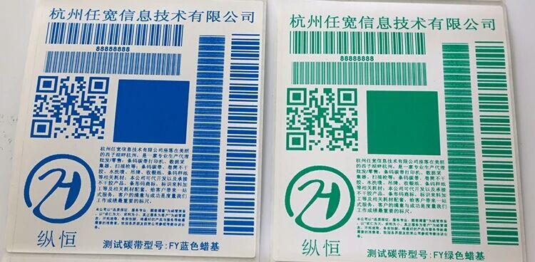 Fita de cera de cor azul 110x300