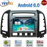 7 4G Octa Core Android 6 0 2GB RAM 32GB ROM DAB WIFI Car DVD Player