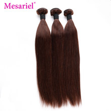 Mesariel Dark Brown Human Hair Bundles Brazilian Straight Hair Weave Bundles #2 Non-Remy Hair Extensions Can Buy 1/3/4 Bundles(China)