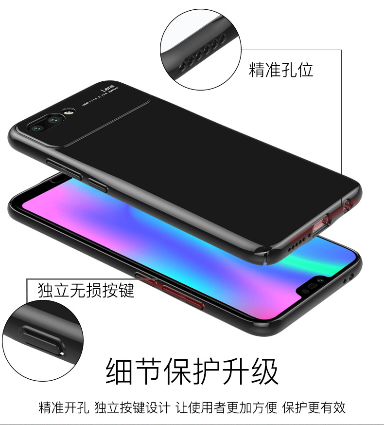 Luxury Tempered Glass Case For Huawei Honoe 10 Ultra Slim PC Lens Glass Anti knock Cover Cases For Huawei Honoe 10 Phone Case in Fitted Cases from Cellphones Telecommunications
