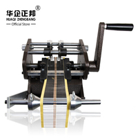 U Type Resistor Axial Lead Bend Cut Form Machine Resistance Forming U Molding Machine