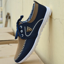 Men's vulcanize shoes spring/autumn plus size 11.5-14 canvas sneakers for students mixed colors shallow casual shoes