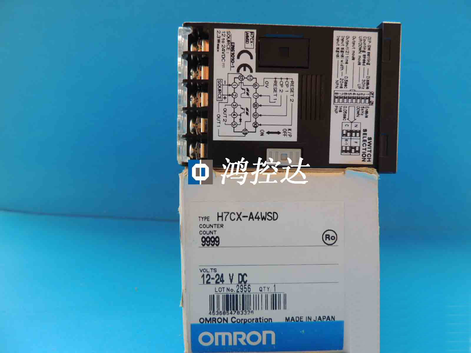 Counter H7CX-A4WSDCounter H7CX-A4WSD