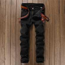 #1543 2017 Patchwork Black Motorcycle pants Denim joggers Straight Men skinny jeans Motorcycle Designer mens jeans high quality