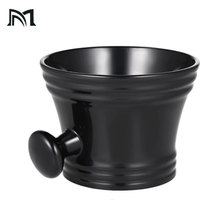 Man Shaving Mug Bowl with Handle Soap Cup for Shave Brush Plastic Male Face Cleaning Tools Razor C12