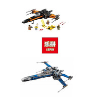 740PCS NEW 05029 05004 StarWars Rebel X Wing Fighter KIDS TOY Building Blocks Assembled Compatible Toys