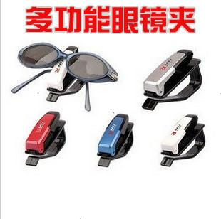 free shipping auto upholstery decoration supplies glasses clip car paper clip car eyeglasses. Black Bedroom Furniture Sets. Home Design Ideas