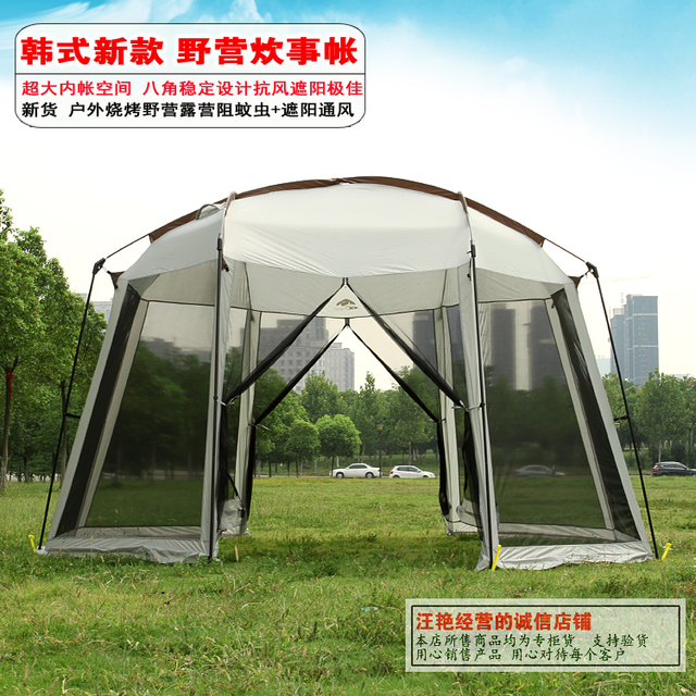 2017 octogonale pergola de luxe jardin arbor camping tente tente soleil ombrage d 39 t moustique. Black Bedroom Furniture Sets. Home Design Ideas