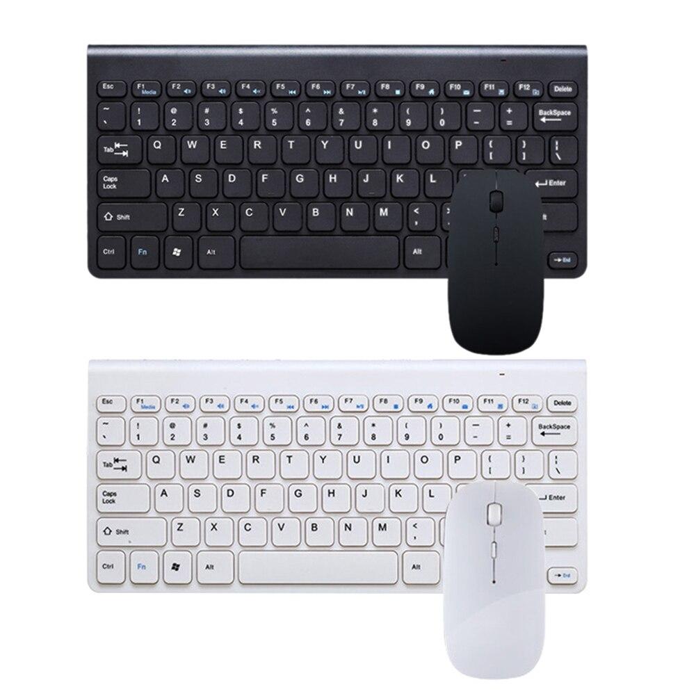 Эргономичная беспроводная клавиатура маленькая стильная Мышь Набор Мини клавиатура для игр офисные развлечения настольный ноутбук планшет принадлежности