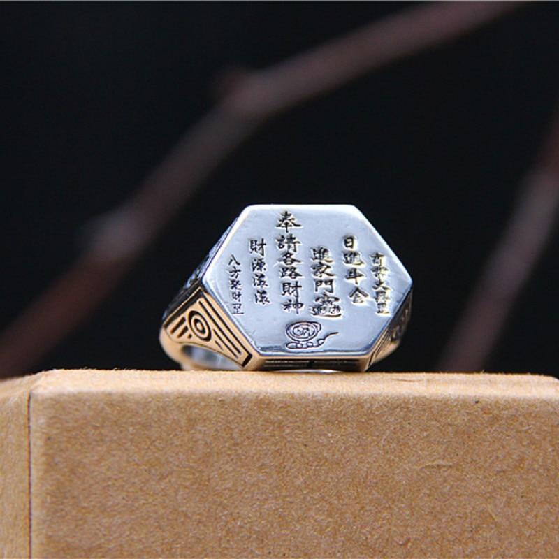 925 argent Sterling gagnant de grandes quantités d'or chaque jour bagues pour hommes classique taoïste anneau