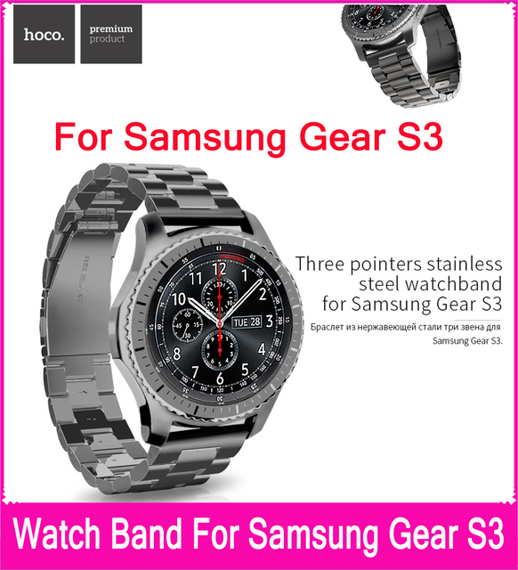 HOCO Three pionters Link Bracelet Strap For Samsung Galaxy Gear S3 Watch Made By 316L Stainless Steel And With Beautiful Package