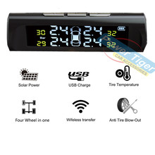 Solar Power TPMS Wireless Tire Pressure Monitoring System Car tyre pressure alarm